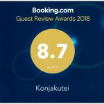 ★Guest Review Awards 2018受賞★